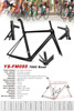2015 YISHUNBIKE Wholesale carbon road bicycle frame 700c BB86 V- brake road bike frame Chinese FM095-V