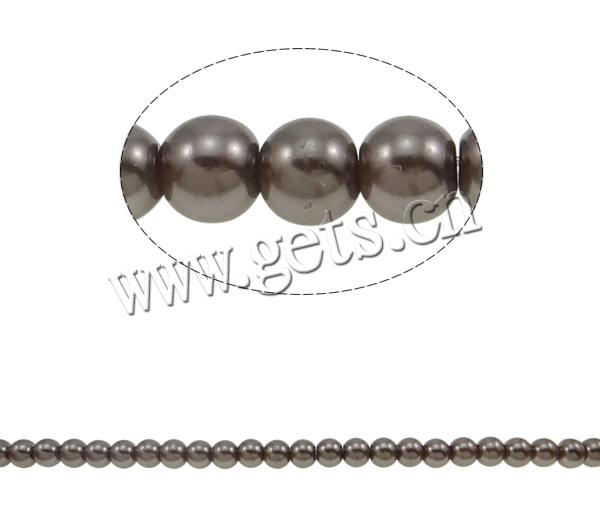 Glass Pearl 4mm glas beads