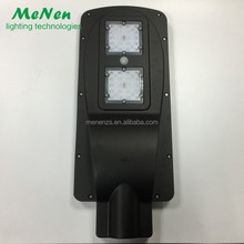 led street light manufacturers all in one new and cheap solar power street light