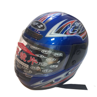 Full Face Injected New Material ABS PP Shell Motorcycle Helmet
