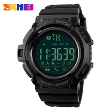 SKMEI 1245 Sporty Bluetooth Digital <strong>Watch</strong> GPS Rubber <strong>Smart</strong> Sport Running Men <strong>Watch</strong>