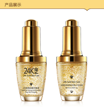 Bioaqua 24k gold skin care hydrating essence keep skin energetic 30ml