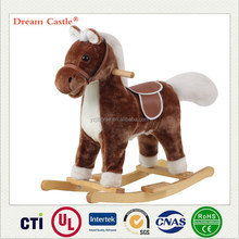 Stuffed plush rocking horse on wheels