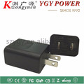 color usb charger 5v1a for iphone 3g/3gs/4g wall mount adapter