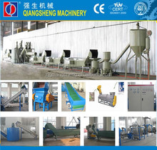 Factory Direct Sale Hot Selling pet bottle recycling machine