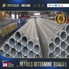 pipes for greenhouse Multifunctional hot sale low cost galvanized pipe grow tent greenhouse tunnel