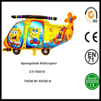 Hot sale helium foil balloon good quality inflatable party balloon Spongebob Helicopter balloon