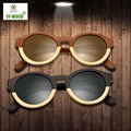 2017 fashion bamboo wooden sunglasses from China wholesale custom polarized wood sun glasses for man &woman