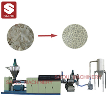 waste PP PE recycle plastic granules making machine price