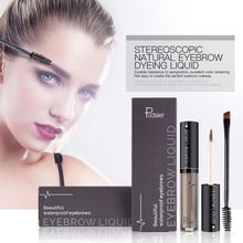 Pudaier 24 hour eyebrow dye hot selling waterproof sweatproof semipermanent eyebrow liquid brow gel 4 colors