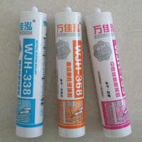 Neutral Weatherproofing Silicone Sealant DR830 glass glue