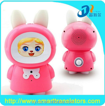 Lovely kids story teller best selling education toys early baby learning toy