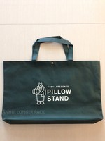 Latest Japan good quality customized non woven packaging tote bag