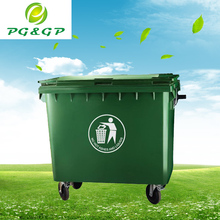 corrugated plastic recycle bin
