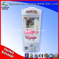 arcade claw machine for sale /New design claw machine game/cheap crane machines for sale