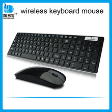 Chocolate Standard Computer USB wireless keyboard mouse