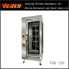 HOT SALE! Industrial Gas Chicken Rotisseries /Gas Chicken Grill/Chicken Roaster with Auto-matic Rotation VXK-726