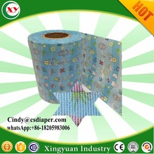 Disposable diaper front magic tape