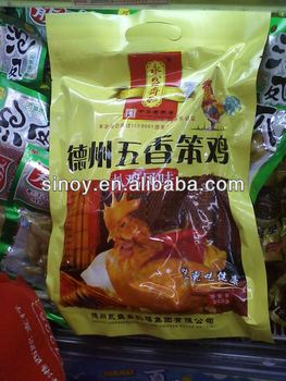 fried chicken bags
