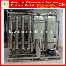 1000LPH CE approved portable ro industrial distilled water purifier