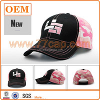 Classical Design Six Panels baseball cap wholesales