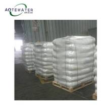 water treatment chemicals organic flocculant agent anionic polyacrylamide