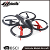 Children Hot Toys Drone With Hd