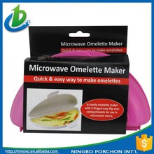 Omelet gourmet microwave Quick cooking tools easy cook omelet maker