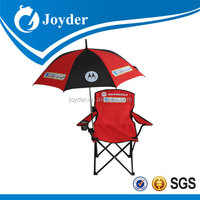 outdoor furniture portable kids steel folding beach chair with umbrella