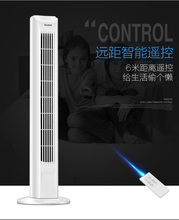 Remote control Tower Fan with Timer