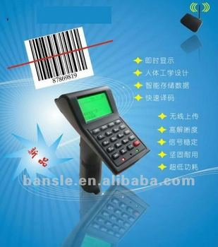 Laser handheld wireless barcode scanner with memory
