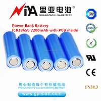 18650 3.7v power bank 2600 mah with PCB rechargeable lithium-ion battery