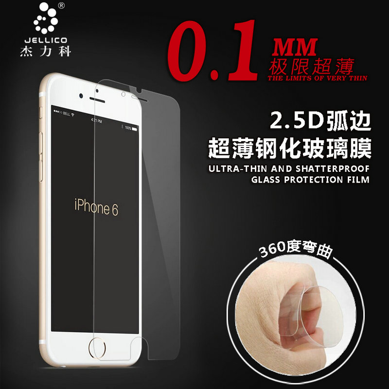 New! Hot Sold 9H Anti Shock 0.1mm Tempered Glass For Iphone 6 / 6s plus with 4 hours temper hours with high-end retailer package