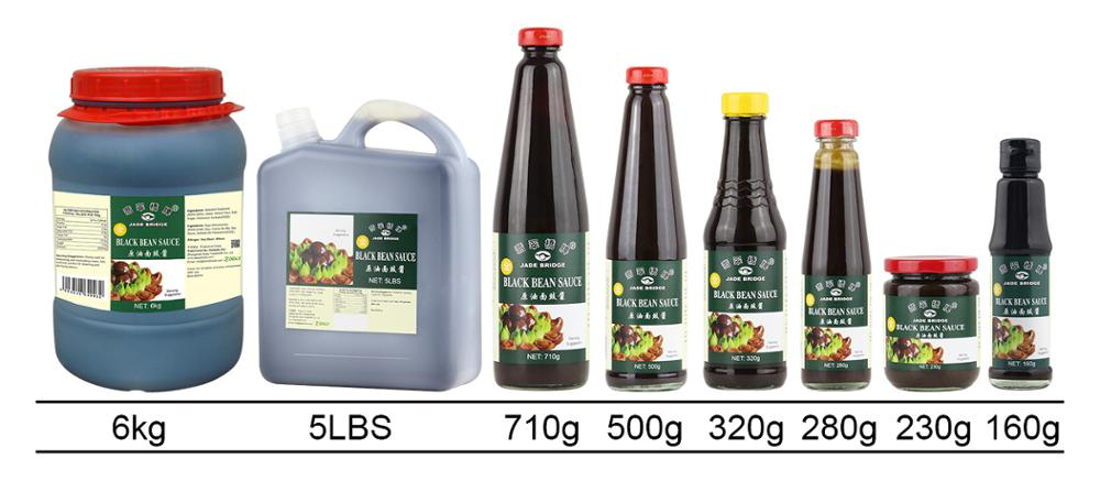 Cheap Black Bean Sauce 5LBS For Restaurant