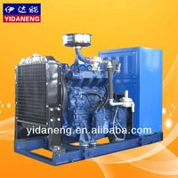used natural gas generator