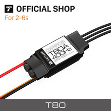 T-Motor T80A 2-6S Electronic Speed Controller ESC For Regler Burstenloser Rotors