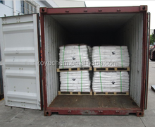 Hydroxylamine sulphate(HAS) CAS NO:10039-54-0