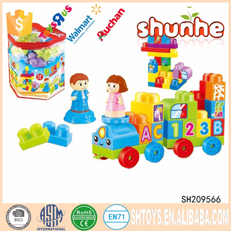 Child puzzle learning toy building blocks