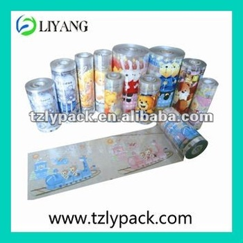 zhejiang 2014 HOT SALE heat transfer printing film good quality
