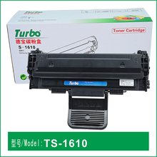 1610 Toner Cartridge for Samsung from China premium supplier