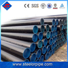 Hot quality 16 inch seamless steel pipe, seamless steel pipe price Trade Assurance Supplier