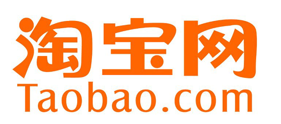Buying in Taobao,Tmall,1688, China buyer agent can help u