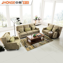 latest sectional fabric furniture living room model sofa sets modern design