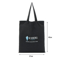fashion customized printed black packing cotton canvas bag