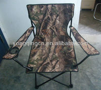 double beach chair with canopy