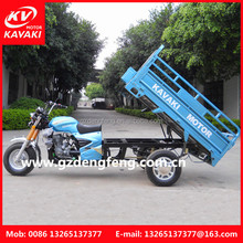 Popular model 250cc trike 3 wheeled motorcycle cargo tricycle