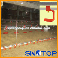Automatic high quality Halal chicken nipple drinking system