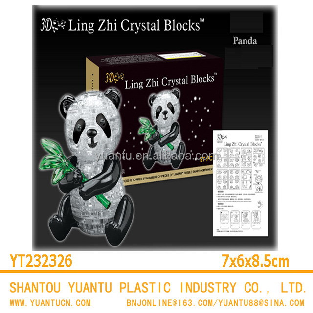 New Plastic PS DIY jigsaw puzzle 3D Panda Crystal Puzzle