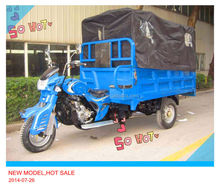500-12 Best New Trike Cheap Loading Cargo Tricycle Three Wheel Motorcycle (Item No:HY250ZH-2X)