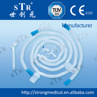 medical sylphon bellows anesthesia disposable breathing circuit with water trap